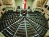 fot. Sejm.gov.pl/d