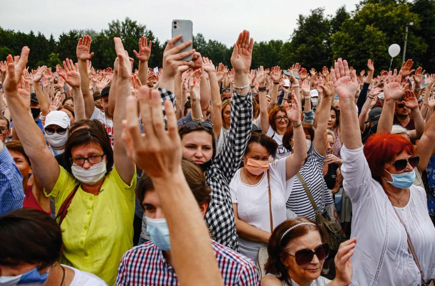 fot. Tatyana Zenkovich/PAP